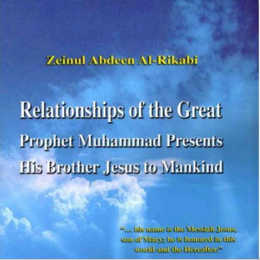 Muhammad presents Jesus to