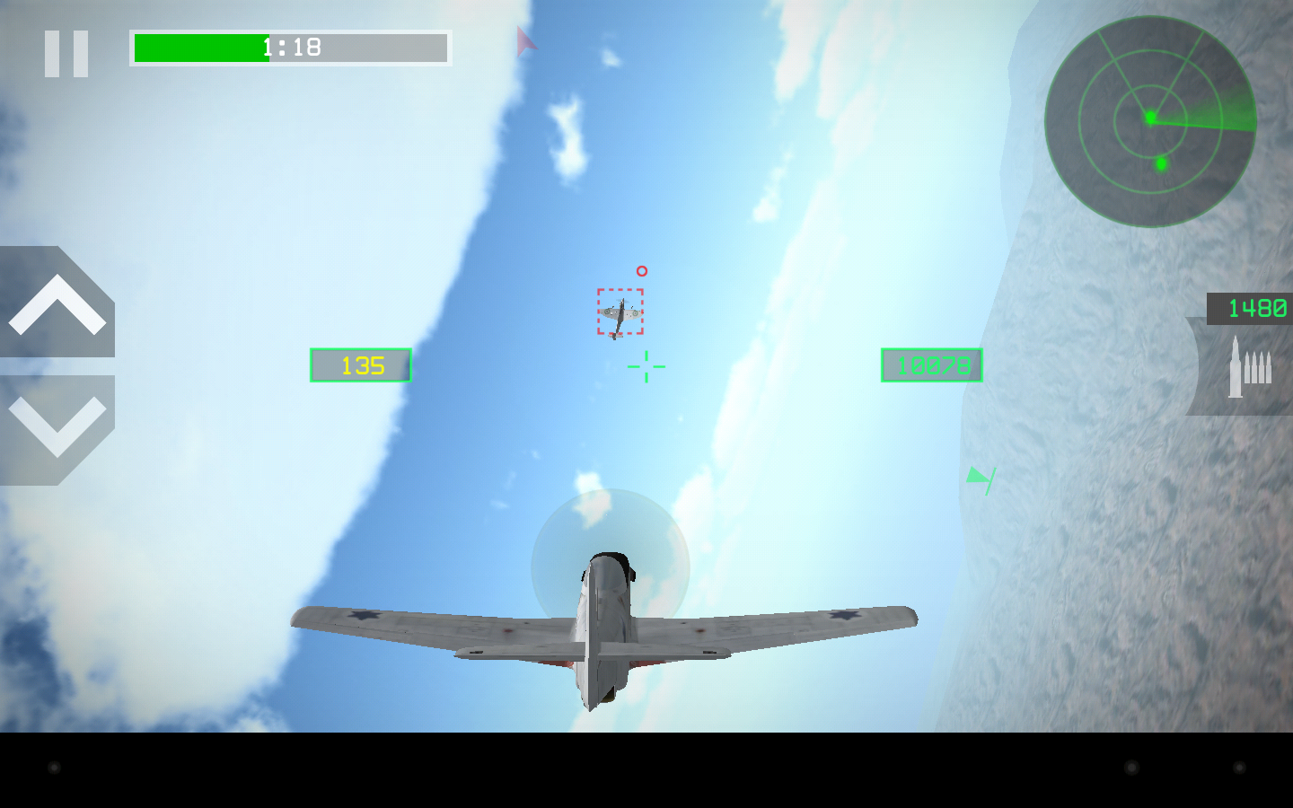 Strike Fighters Israel- screenshot
