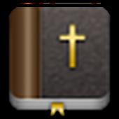 好讀-中文聖經 (捐贈版本)