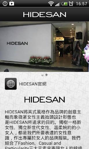HIDESAN|玩生活App免費|玩APPs