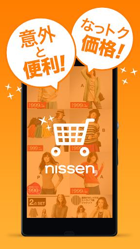 nissen shopping search