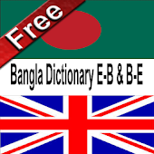 Bangla Dictionary E-B & B-E