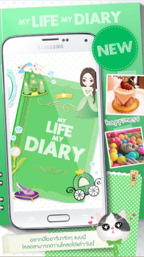 My Life My Diary