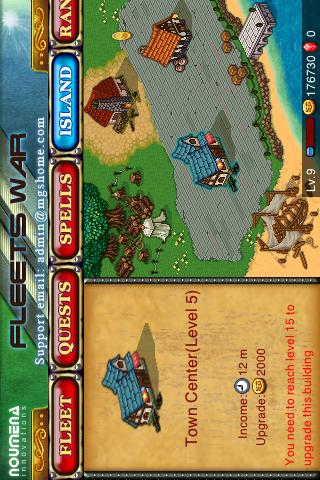 Fleets War - screenshot