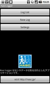 HASC Logger- screenshot thumbnail