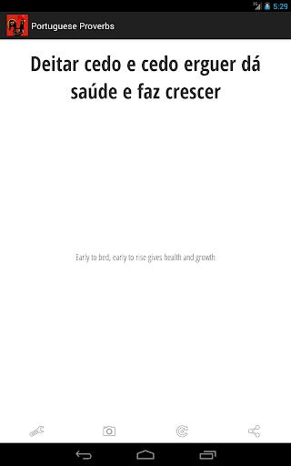 免費生活App|Portuguese Proverbs|阿達玩APP