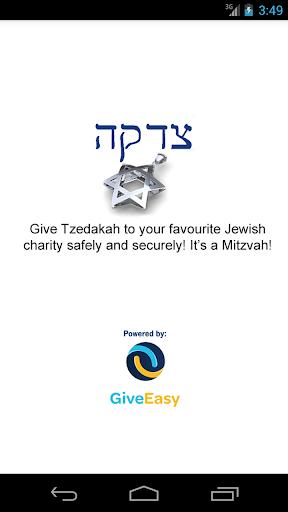 Tzedakah - donate to charity