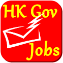 HK Gov Job Notification (政府工) icon