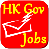 HK Gov Job Notification (政府工)