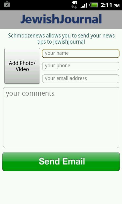JewishJournal app for Android - screenshot