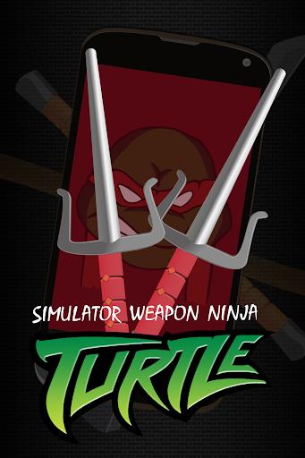 武器忍者龟模拟器