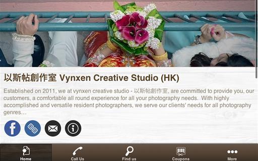 以斯贴創作室 vynxen creative studio