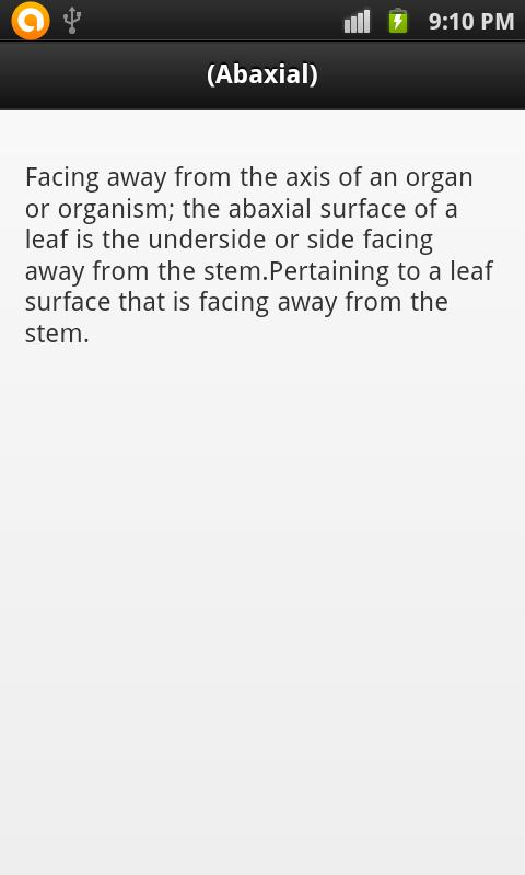 Biology Dictionary - screenshot