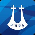 명성교회 icon