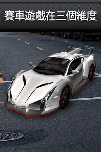 最高車速轉輪免費 - 無盡的快速小汽車賽模擬類遊戲