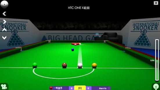 【免費體育競技App】International Snooker HD-APP點子