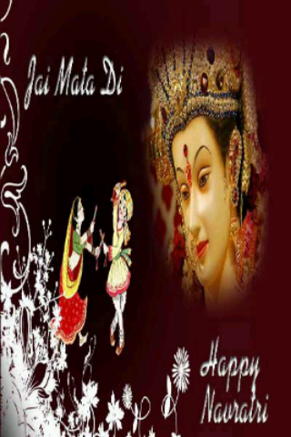Ambe Maa Aarti And Wallpapers