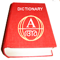 English - Malayalam Dictionary icon
