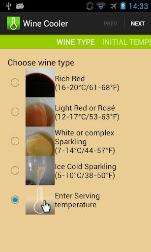 Dastagarri Wine Cooler
