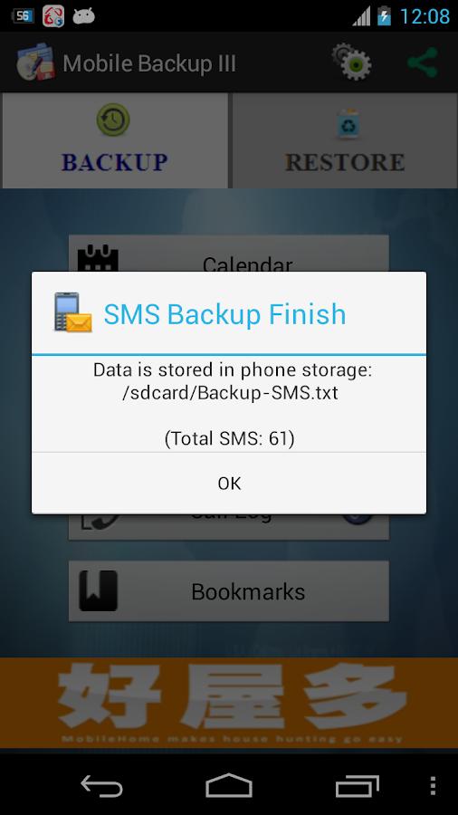Mobile Backup 3- screenshot