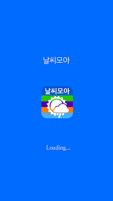 Weather Moa - screenshot