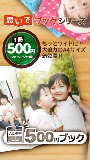 500円ブック