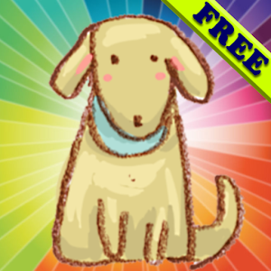 Coloring Book: Dogs! FREE for PC and MAC