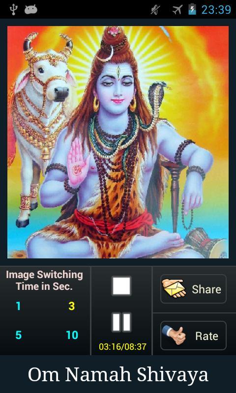 Download om namah shivaya ringtone | best ringtones download free.
