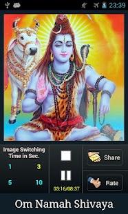 Shiva Mantra- Om Namah Shivaya- screenshot thumbnail