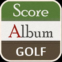 ゴルフスコア管理『スコアルバム』写真で簡単スコアカード管理