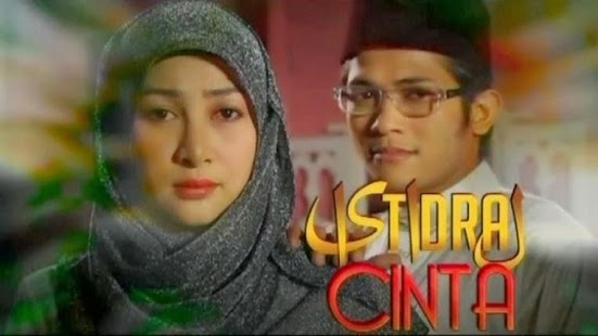 Istidraj Cinta - screenshot thumbnail