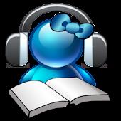 有声电子书网络版