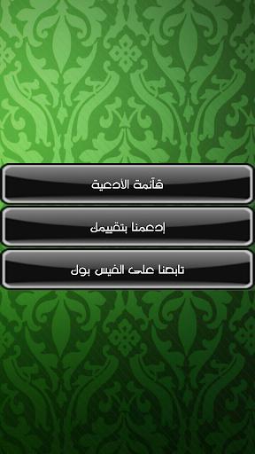 ادعية بصوت ناصر القطامي - آيات