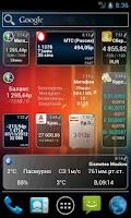 Screenshot of AnyBalance (balance on screen)