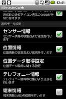 Screenshot of AiDetector2Web