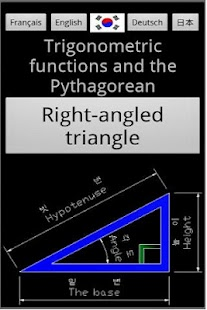 CNC trigonometric functions- screenshot thumbnail