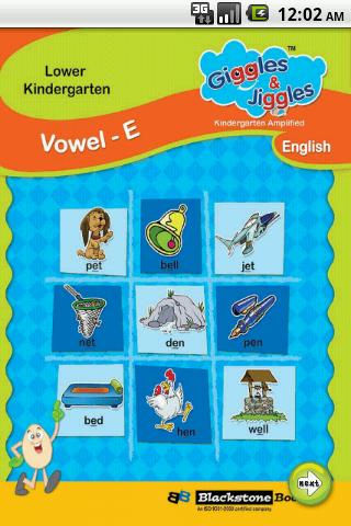 LKG Vowel E