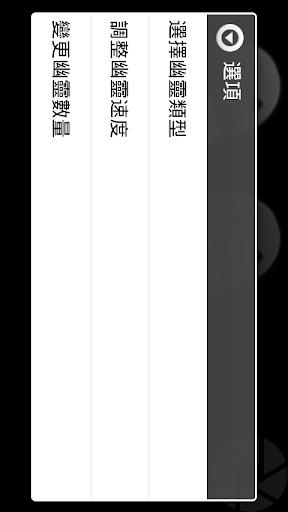 【免費娛樂App】幽靈照相機 Pro (Ghost Camera Pro)-APP點子