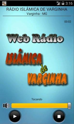 Radio Islamica Varginha