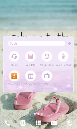 玩免費個人化APP 下載beach LINEランチャーテーマ app不用錢 硬是要APP