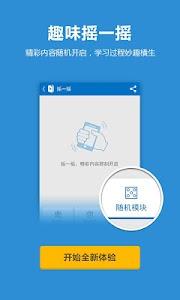 Bing Dictionary (ENG - CHN) v3.5.1