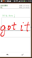 Screenshot of Handrite note Notepad Pro