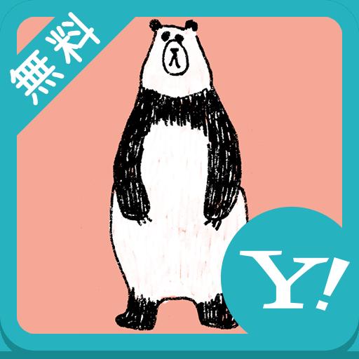 かわいいシロクマ大変身【壁紙 無料きせかえ】buzzHOME 個人化 LOGO-玩APPs