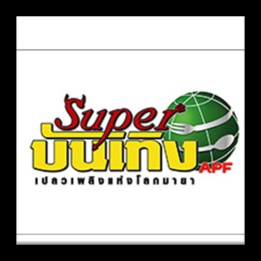 Super Buntueng