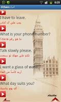 Screenshot of Speak English Easily