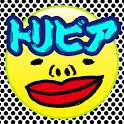 都道府県トリビア icon