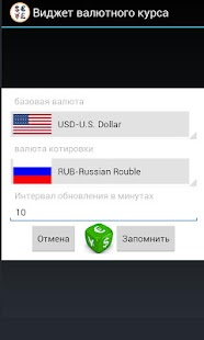 Směnný kurz Widget - náhled