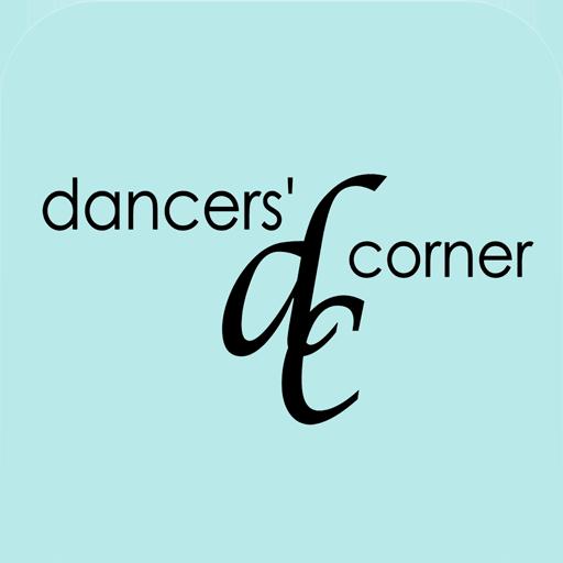 Dancers Corner LOGO-APP點子