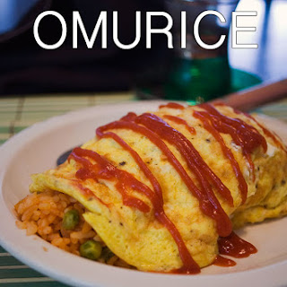 Omurice (オムライス) - Simple, Elegant Japanese Comfort Food.