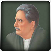 Urdu Poetry Kulyat-e-Iqbal R.A